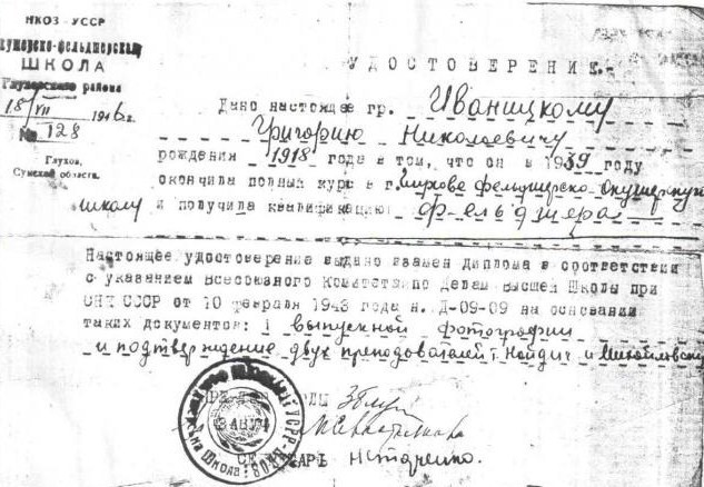 1858599