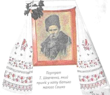 1883096