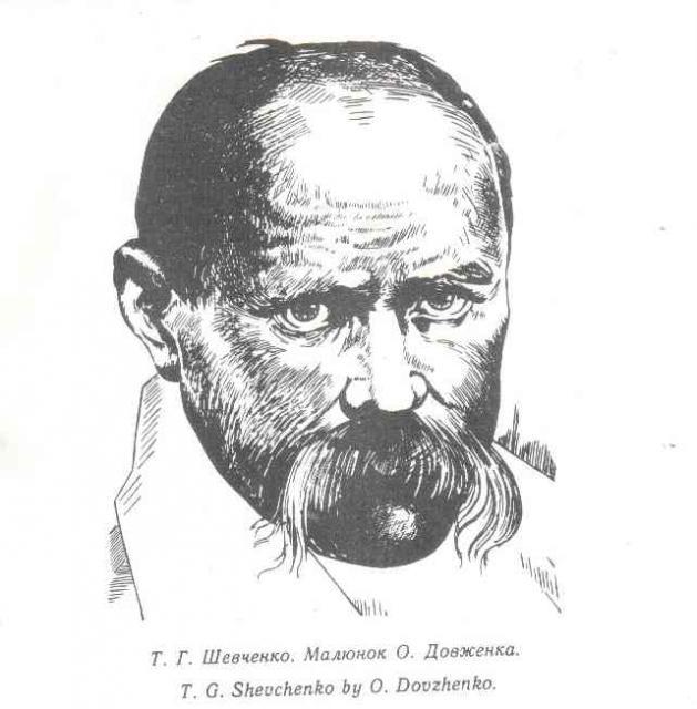 1883137