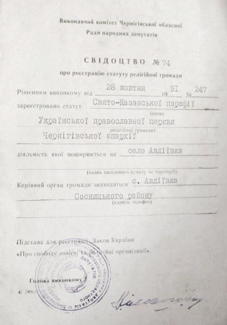 1978535