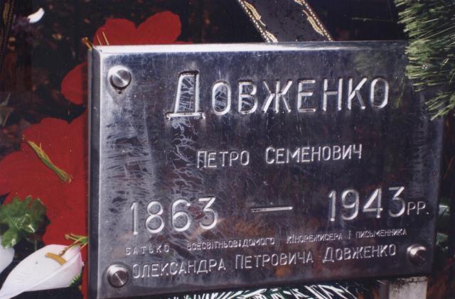 2023106