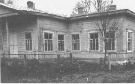 ASH 1900