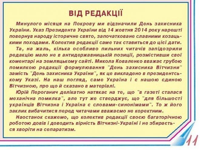op_112016_011_2_660x496